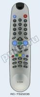 Пульт Horizont (Горизонт) RC-7SZ206 (RC-6-7-5T) расчитан на использование со следующими телевизорами.