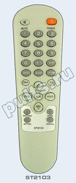 """Пульт Hyundai H-TV1403 - это  """"родной """" пульт для.  Наш девиз - батарейки к пульту бесплатно!"""